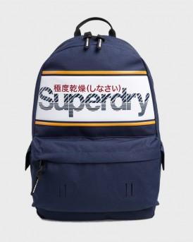Superdry Σακίδιο Πλάτης Downhill Blue T6G - Μ9110072Α - ΜΠΛΕ