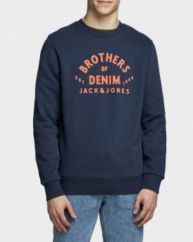 Jack & Jones Φούτερ Swaetshirt Loungewear - 12176765 - ΜΠΛΕ