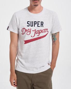 Superdry Ανδρικό Τ-Shirt - M1011193Α - ΓΚΡΙ
