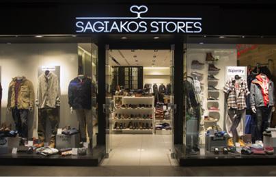 648e94d074 Επικοινωνία - sagiakos-stores.gr